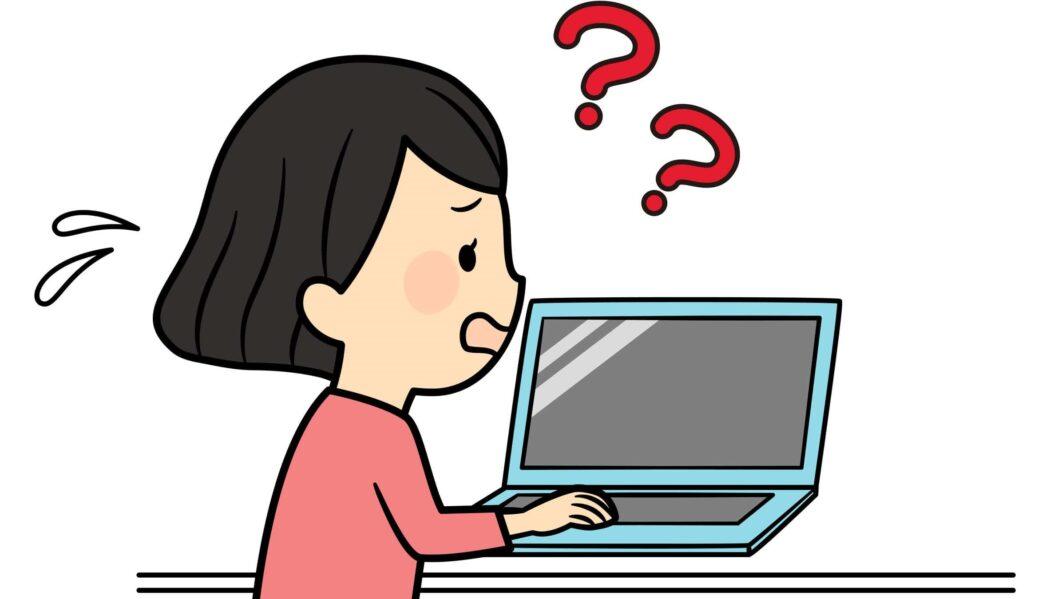 データが消えた?パソコンのデータ消失の原因と対処法を解説!